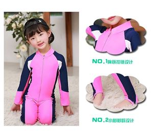 Kids Long Sleeve Swimwear - Pink