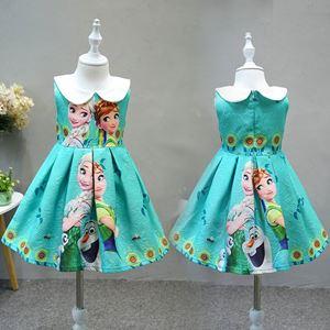 European Style Dress ( GREEN )  ( SZ 100-140 )