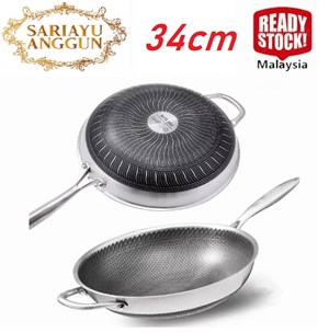 NON STICK WOK 7 LAYER STAINLESS STEEL (34cm)