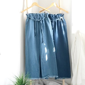 MARIE DENIM PANTS