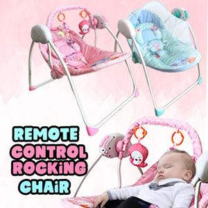 R.C ROCKING CHAIR
