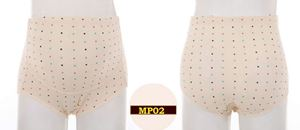 Maternity Panty (MP02-YELLOW)