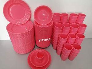 YITHRA COMBO A - SAKURA PINK