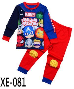 XE-081 'Marvel Tsum Tsum' Pyjama (2 - 7 tahun)
