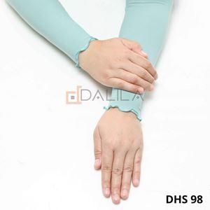 DALILA - DHS 98