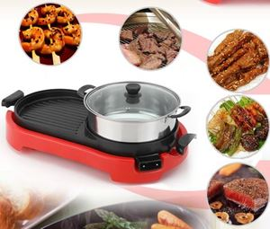 2 In 1 Korean Electronic Pan Grill BBQ And Hot Pot Steamboat Combination (Red)