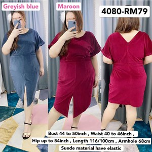 4080 * Ready Stock * Bust 44 to 50inch / 112 - 127cm