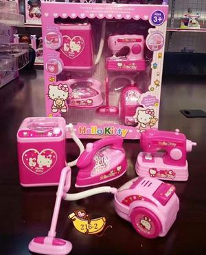 Hello Kitty Set - Housekeeping
