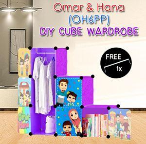 Omar & Hana 6C DIY WARDROBE Free 1x Hanger (OH6PP)