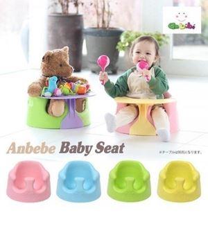 ANBEBE SEAT N00044-47
