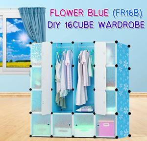 Flower Blue 16C DIY CUBE WARDROBE (FR16B)