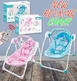NEW ROCKER CHAIR (WITH REMOTE & MOSQUITO NET)