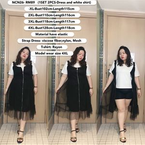 NCN26 *Bust 40 to 50 inch/ 102-128cm