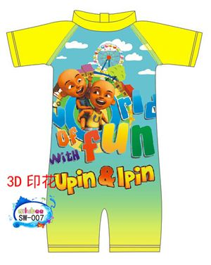 Upin & Ipin Swimming Suit- SS019