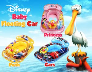 Disney Baby Floating Car (WITHOUT PUMP)