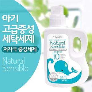 Organic Baby Laundry Detergent Bottle