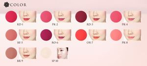 [KOSE VISEE] Kose Japan Moisturizing 2 in 1 Lip & Cheek N Cream 5.5g NEW