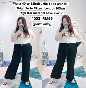 4002 *Waist 40 to 52 inch/ 102 - 132cm