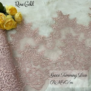 GRACE TRIMMING LACE