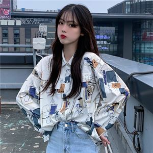 Heeji Korean Shirt