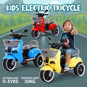 KIDS ELECTRIC TRICYCLE