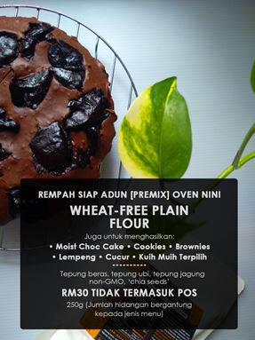 Wheat-Free Plain Flour (selected recipes only)