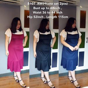 E107 *Bust up to 48 inch/122cm