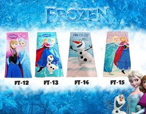 FROZEN TOWEL SMALL (FT 14)