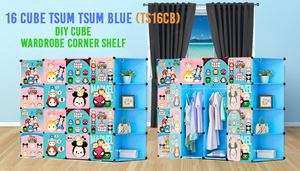 Tsum Tsum Blue 16C DIY Cube w Corner Rack (TS16CB)