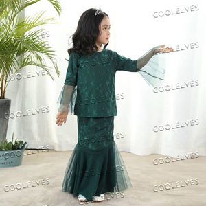 BAJU KURUNG MERMAID (GREEN)