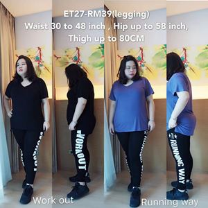 ET27 *Ready Stock* Waist 30 to 48inch/78-121cm