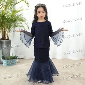 BAJU KURUNG MERMAID (NAVY BLUE)