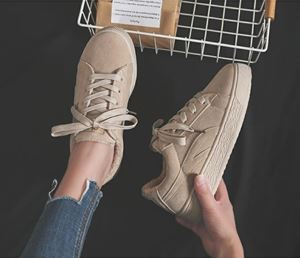 Golden Velvet Canvas Sneaker