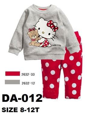 @ DB012 KITTY RED DOT PANT