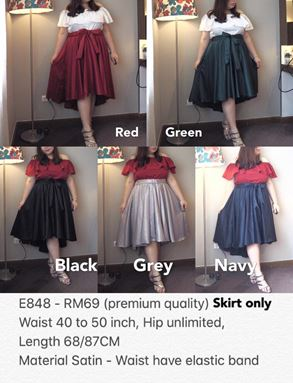 E848 *Ready Stock *Waist 40 to 50 inch / 101 - 127cm
