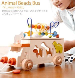 ANIMAL BEADS BUS N01079