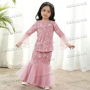 DEFRENZA KURUNG MODERN FOR KIDS ( DUSTY PINK)