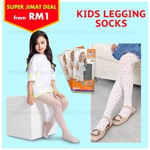 KIDS TIGHT LEGGING SOCK