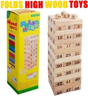 FOLD HIGH WOOD TOYS ETA 1 MARCH 19