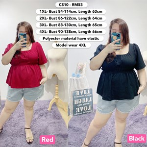 CS10 *Bust 34 to 54 inch/ 84-138cm