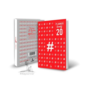 CLEARANCE 50% OFF. PLANNER VIRAL 2020: Only 1 design left! Inspired Supreme♥️