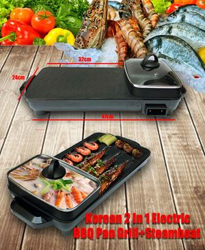 Korean 2 In 1 Electric Barbecue Pan Grill Teppanyaki Cook Fry BBQ Oven Hot Pot Kitchen