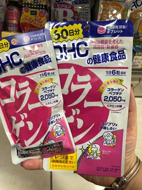 Japan DHC胶原蛋白片紧致肌肤美容 collagen