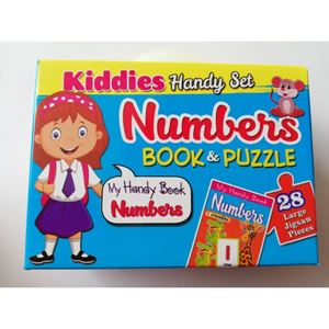 ET27- KIDDIES HANDY SET BOOK & PUZZLE - NUMBER