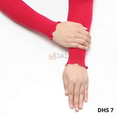 DALILA - DHS 7