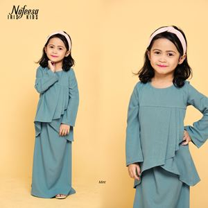NAFEESA IRIS KIDS MINT GREEN