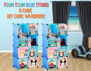 Tsum Tsum Blue 8C DIY Cube DIY WARDROBE (TS8B)