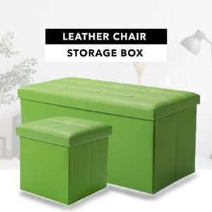 LEATHER CHAIR STORAGE BOX (pvc)