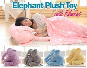 Elephant Plush Toy with Blanket (READY STOK)