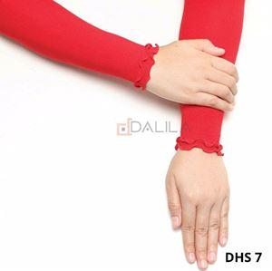 Handsock Adra DDR7 (RED CHILLI)
